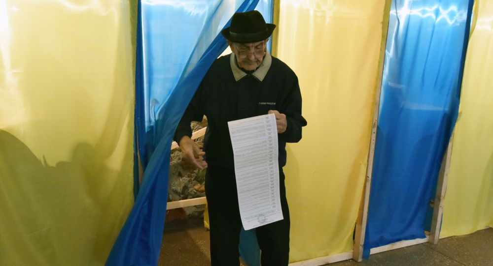 Wybory prezydenckie, Ukraina
