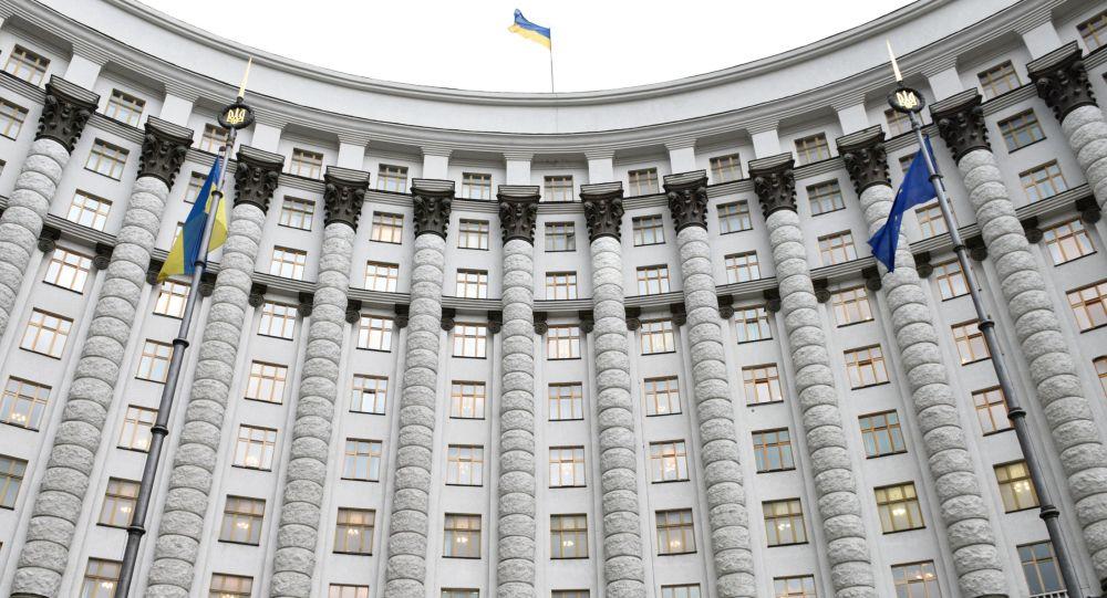 Gabinet ministrów Ukrainy, Kijów
