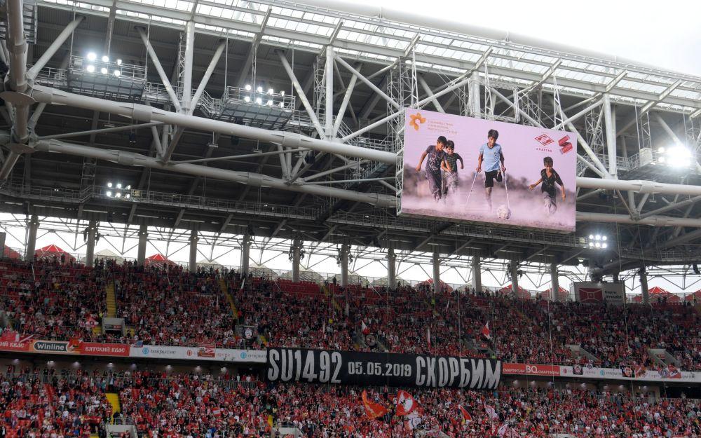 Zdjęcie chęć życia, które zdobyło nagrodę w konkursie fotograficznym im. Andrzeja Stenina  na moskiewskim stadionie Otkrytije Ariena