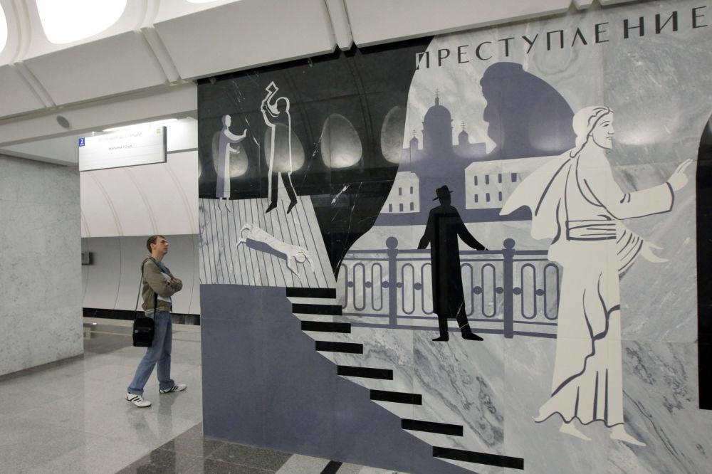 Stacja moskiewskiego metra Dostojewskaja, 2010 rok