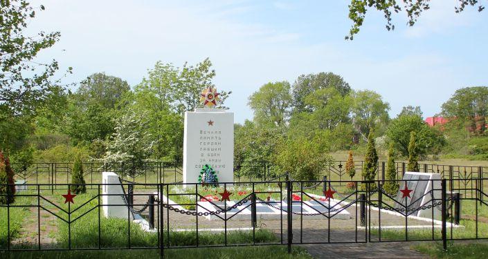 Pomnik żołnierzy radzieckich, którzy walczyli z faszystami w tym regionie