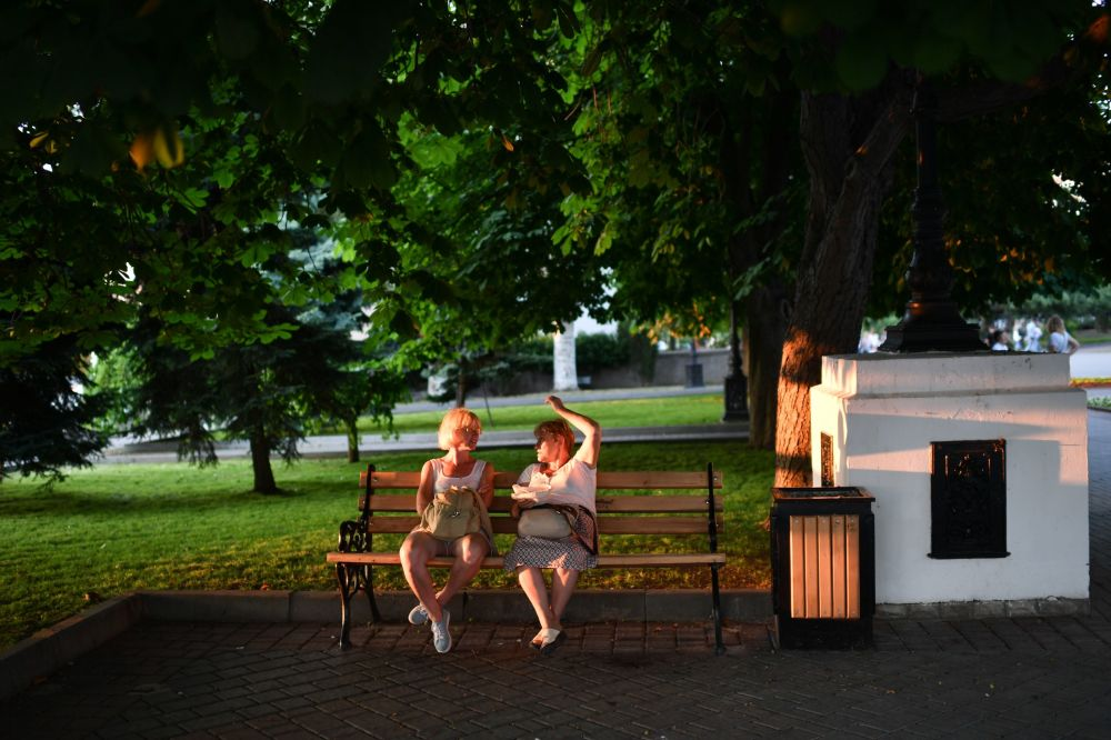 Park w Sewastopolu