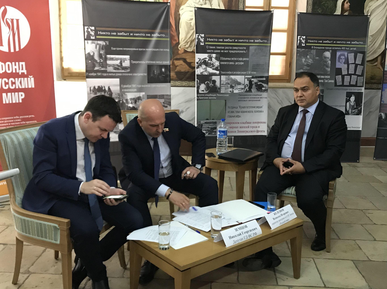 Na forum wystąpił deputowany Knessetu Izraela Jewgienij Sowa