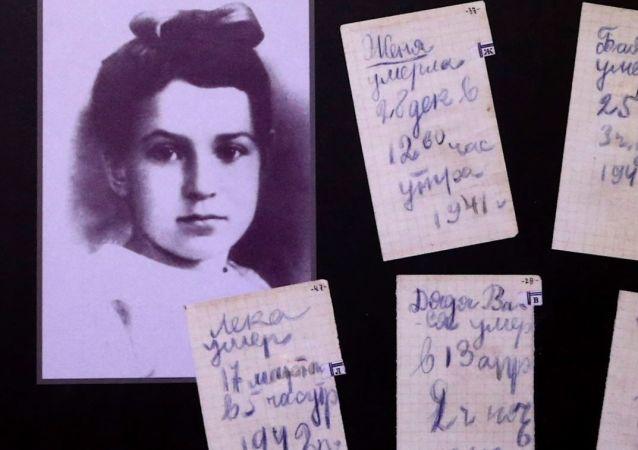 Tania Sawiczewa
