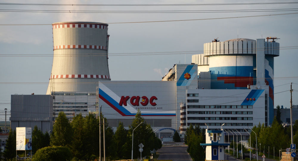 Kalinińska elektrownia atomowa