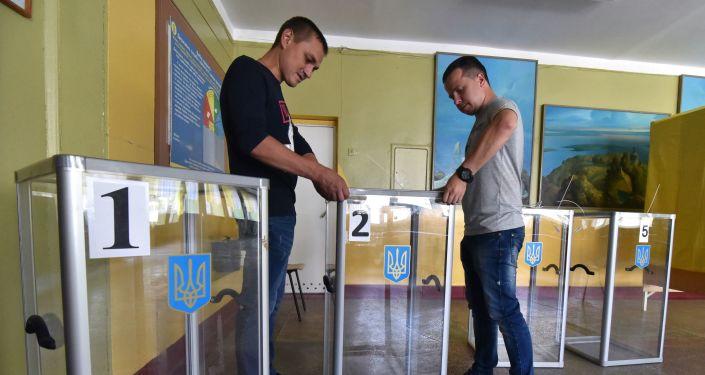 Wybory na Ukrainie