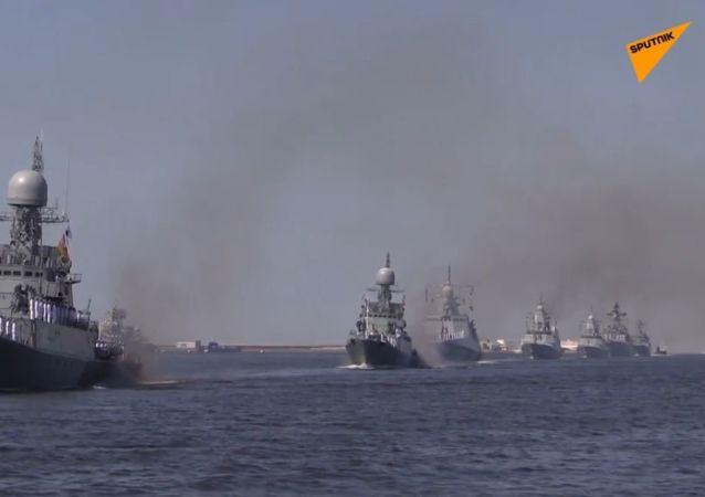 Próba parady z okazji dnia rosyjskiej marynarki wojennej