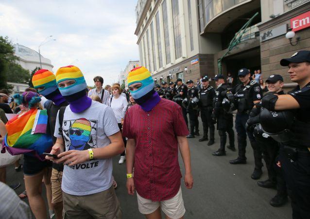 Parada LGBT w Kijowie