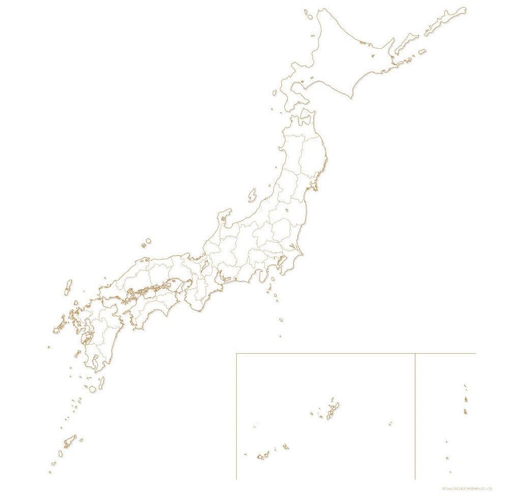 """Południowe Wyspy Kurylskie """"częścią"""" Japonii. Oficjalna strona internetowa Igrzysk Olimpijskich 2020"""