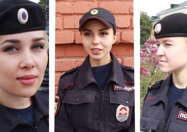 Płeć piękna w rosyjskiej policji