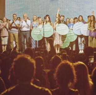 Wręczenie nagród laureatom konkursu Eurazja Global w Orenburgu