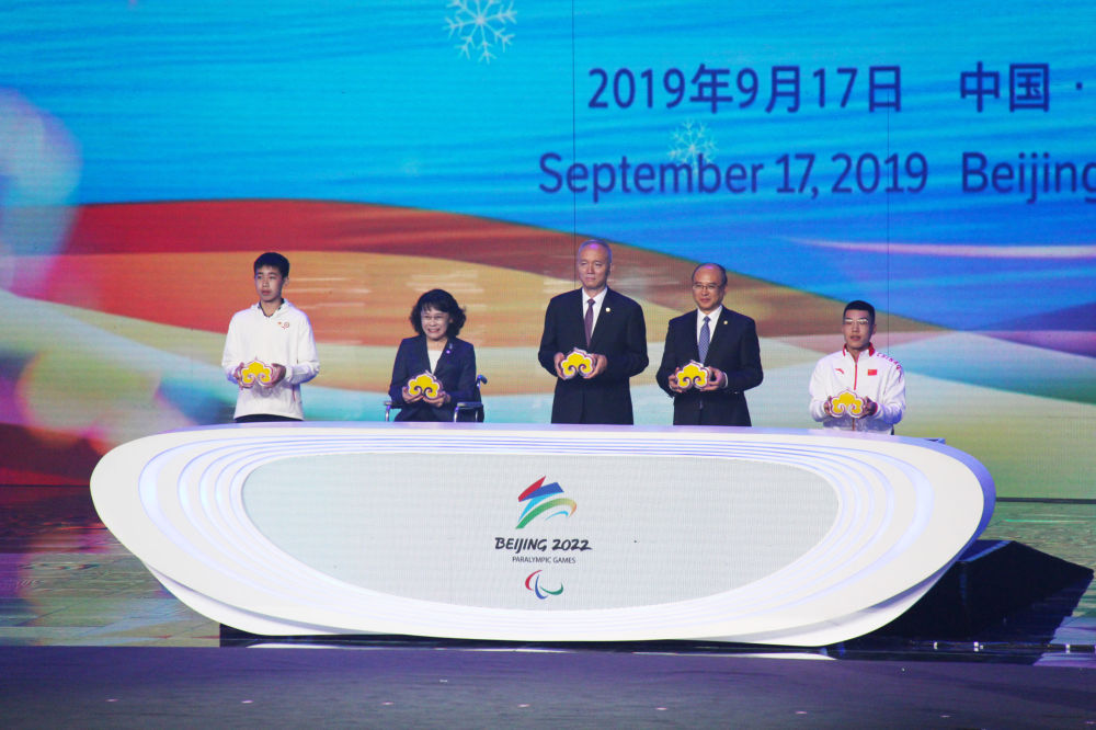 Prezentacja oficjalnych maskotek igrzysk olimpijskich i paraolimpijskich 2022 w Pekinie