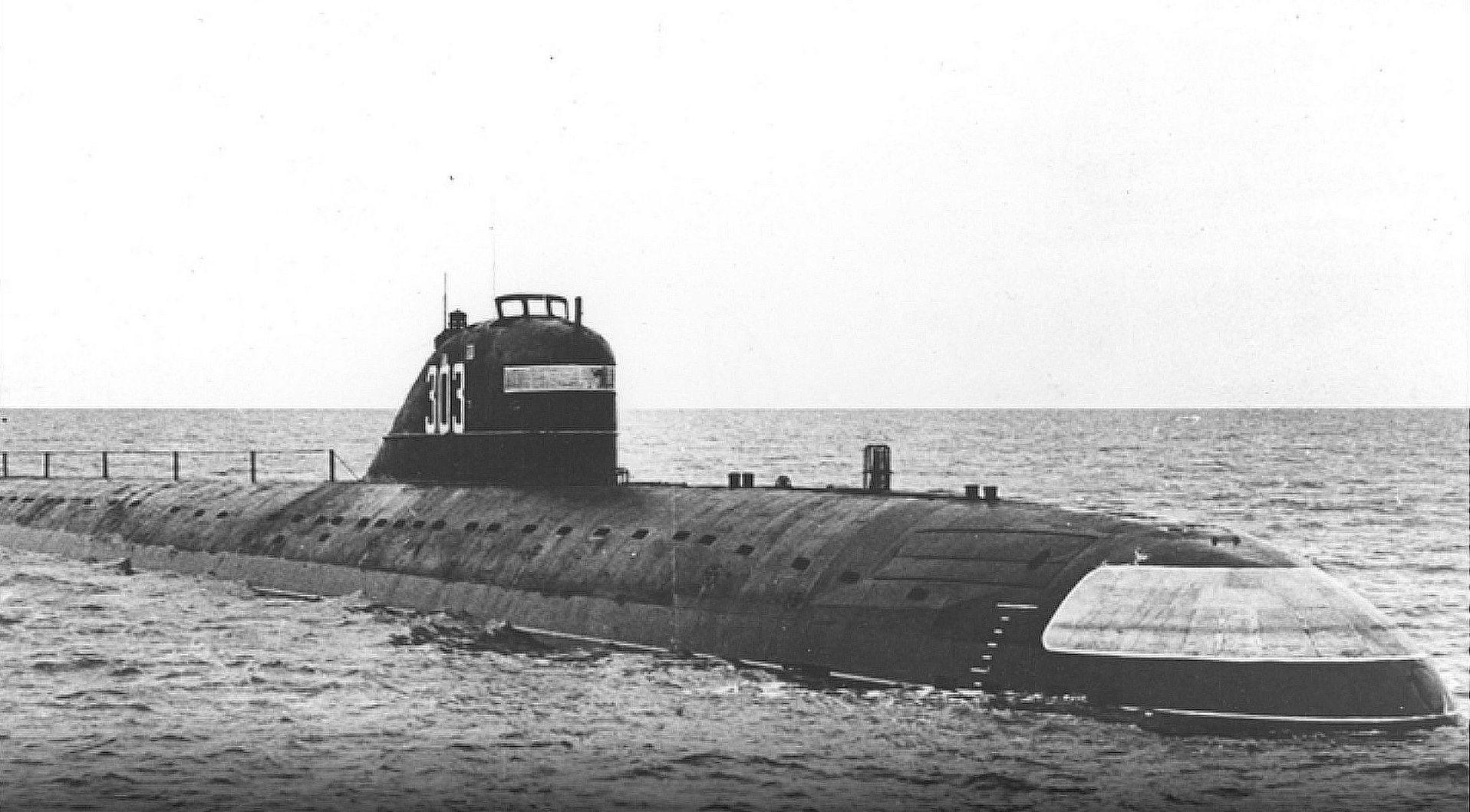 "Okręt podwodny ""Leninowski Komsomoł"