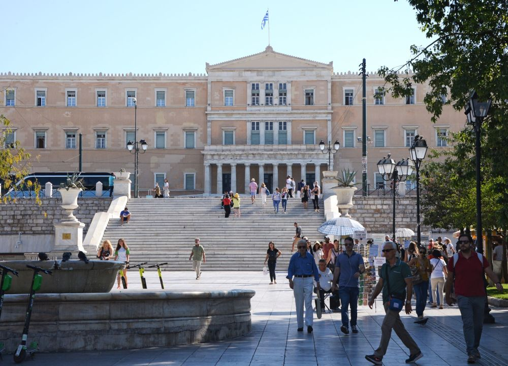 Plac Syntagma i Dwór Królewski w Atenach
