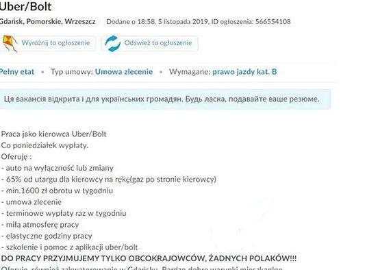 Zrzut ekranu pierwotnej wersji ogłoszenia o pracę. Na dole dopisek o zatrudnianu tylko obcokrajowców