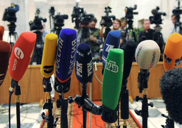 Mikrofony rosyjskich stacji telewizyjnych