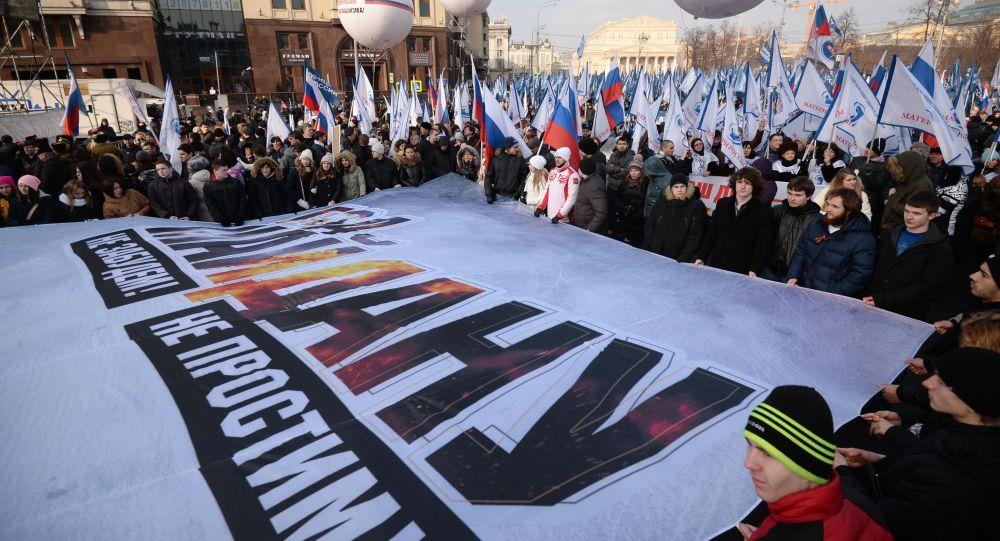 Antymajdan, Demonstracja w centrum Moskwy.