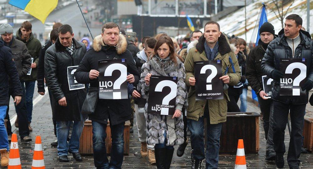 Marsz Godności w Kijowie