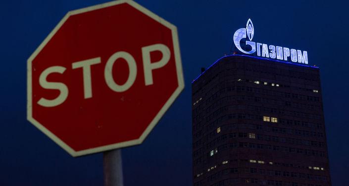 Logotyp Gazpromu