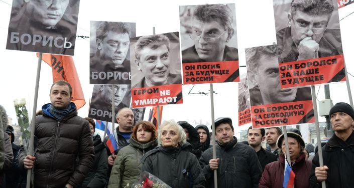 Marsz żałobny poświęcony pamięci Niemcowa w Moskwie
