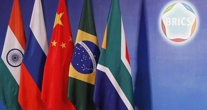 Szczyt BRICS