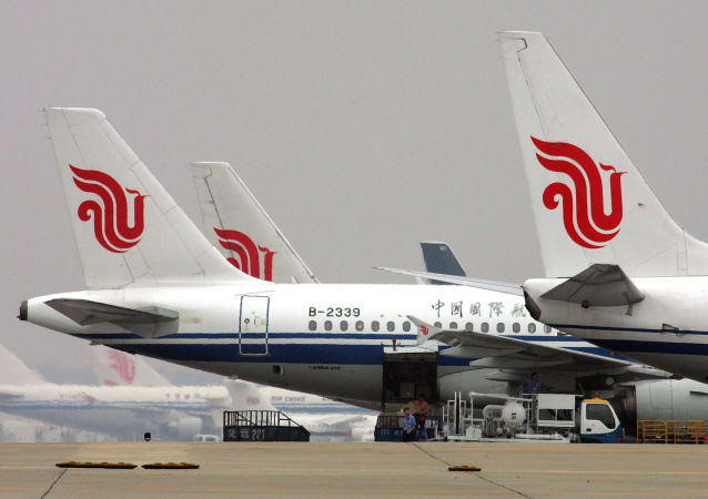 Samoloty linii lotniczej Air China
