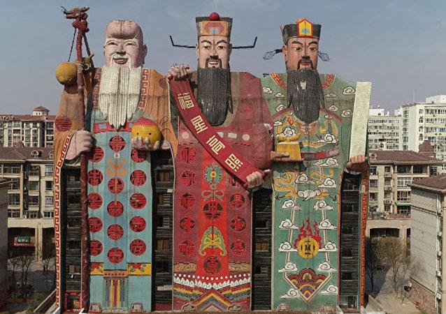 Hotel w Chinach