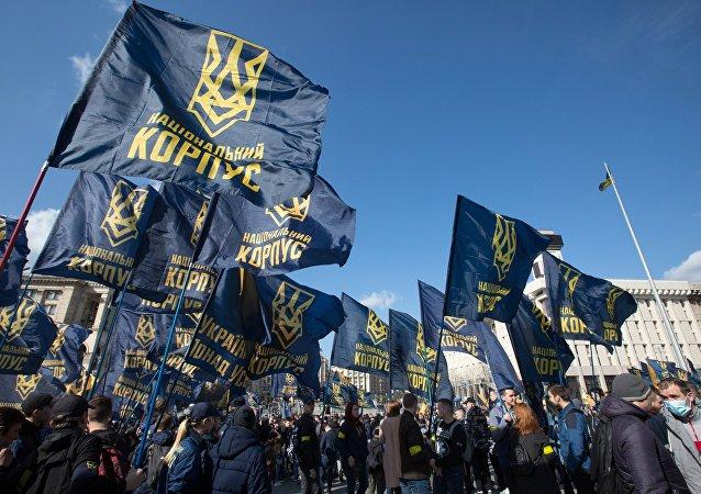 Protesty w Kijowie