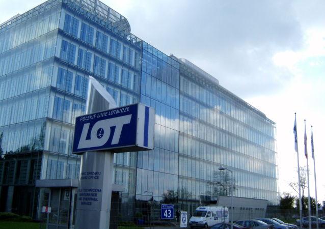 Budynek zarządu Polskich Linii Lotniczych LOT; Ul. 17 Stycznia 43, Warszawa.