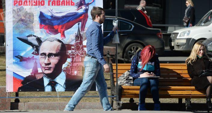 Wystawa uliczna Krym. Powrót do domu
