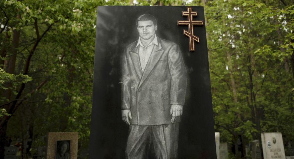 Cmentarz Szirokoreczeńskoje pod Jekaterynburgiem
