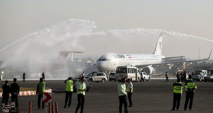 Lotnisko w Teheranie