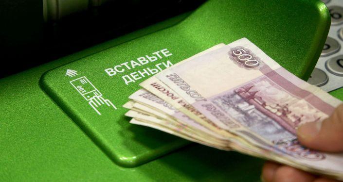 Bankomat Sberbanku w Kaliningradzie