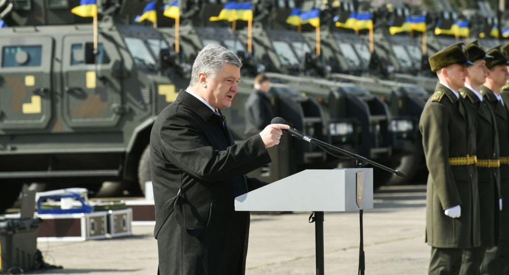Wizyta robocza prezydenta Ukrainy Petra Poroszenki w obwodzie chmielnickim