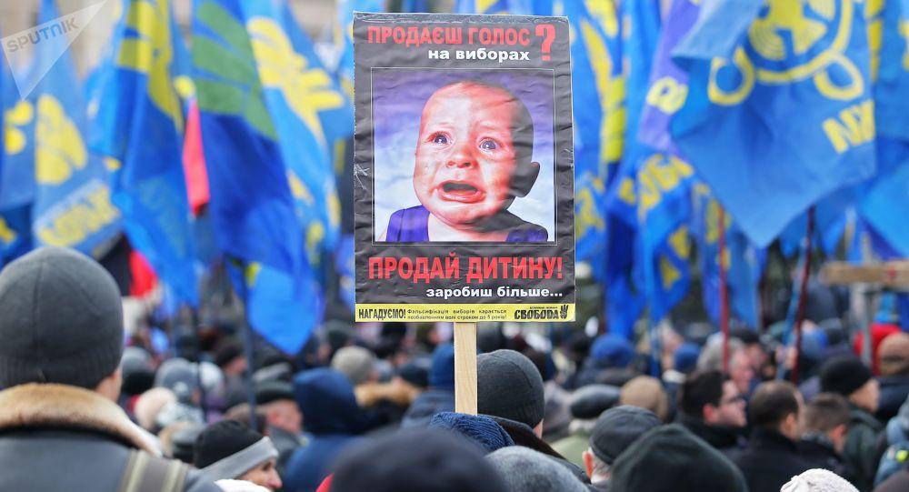 Akcja z żądaniem przeprowadzenia uczciwych wyborów prezydenckich, Kijów