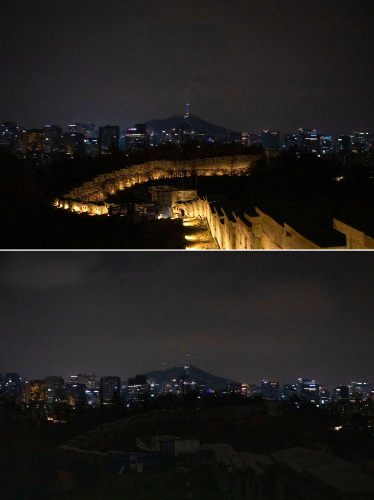"""""""Godzina dla Ziemi"""" w Korei Południowej."""
