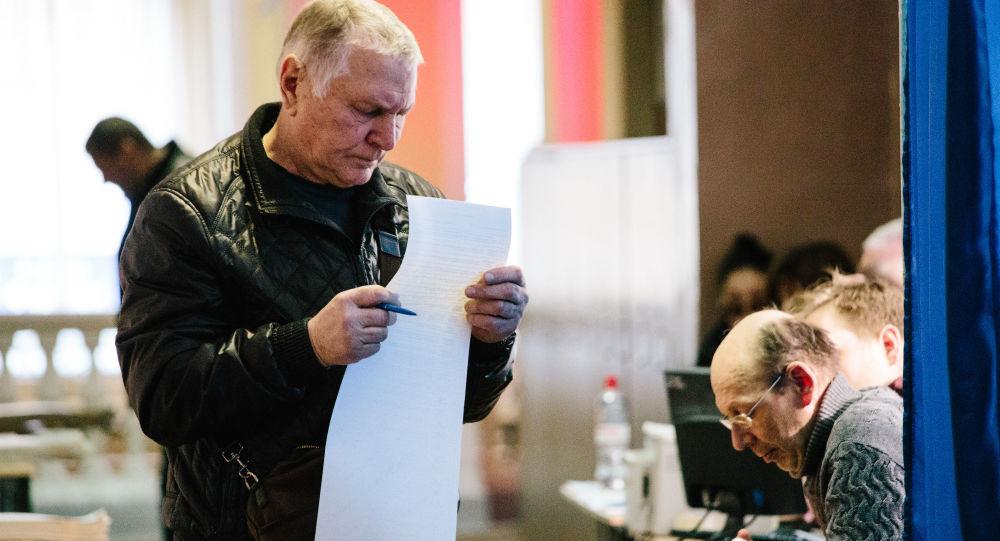 Wybory prezydenckie na Ukrainie