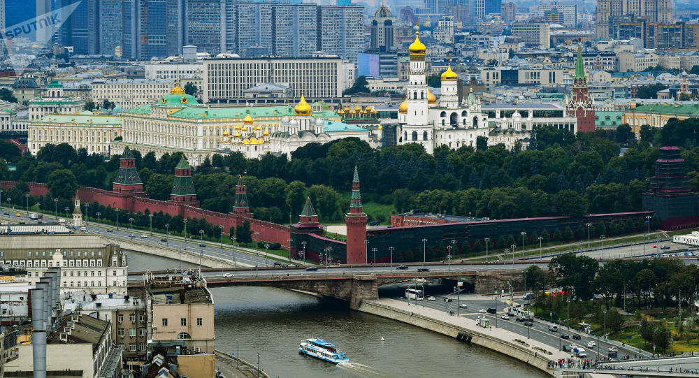 Panorama Moskwy