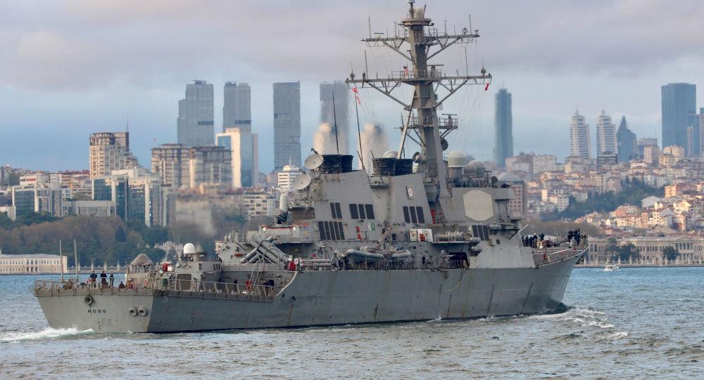"""Niszczyciel Marynarki Wojennej USA """"Ross"""""""