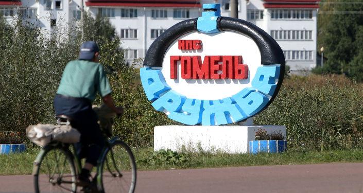 "Logo rurociągu naftowego ""Gomeltransneft Drużba"""