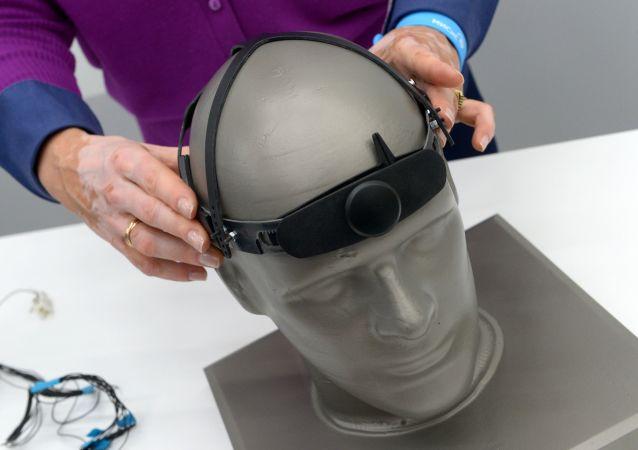 Zestaw Neurochat