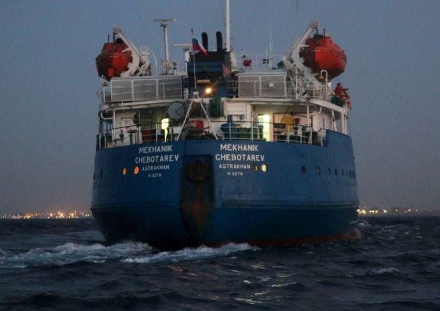 Zatrzymany w Trypolisie tankowiec pod rosyjską banderą
