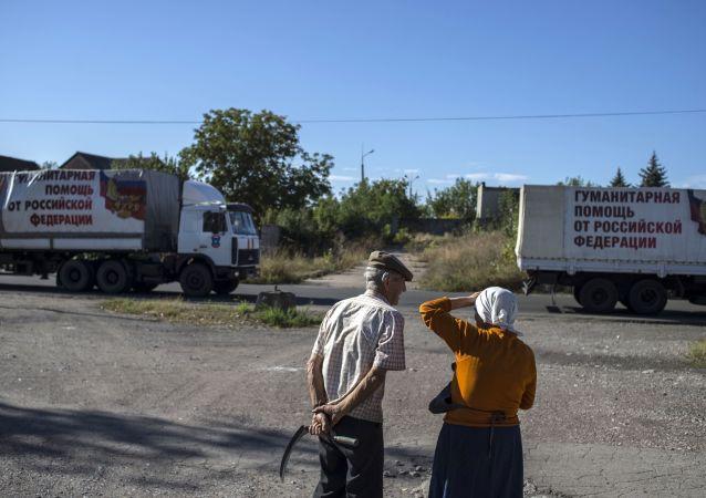 Przybycie pomocy humanitarnej do obwodu donieckiego