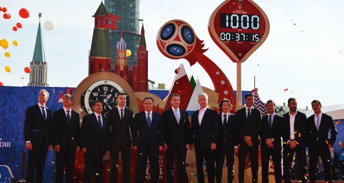 Ceremonia uruchomienia zegara odliczającego 1000 dni do MŚ-2018 w Rosji