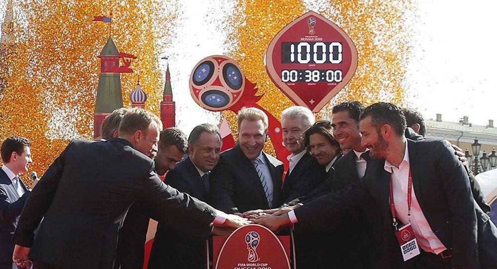 """Projekt """"1000 dni do Mistrzostw Świata w Piłce Nożnej 2018 w Rosji"""""""