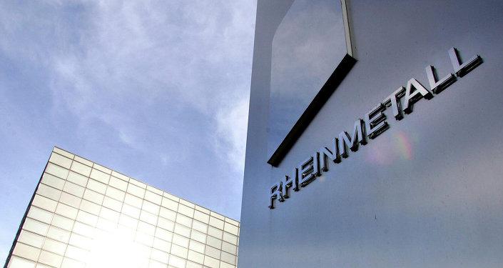 Rheinmetall-Zentrale w Düsseldorfie