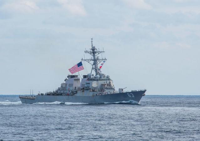 Amerykański niszczyciel USS Stethem
