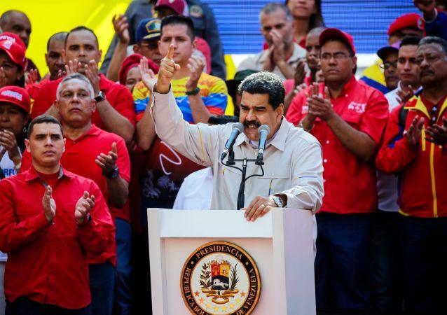Prezydent Wenezueli Nicolas Maduro mówi w Caracas