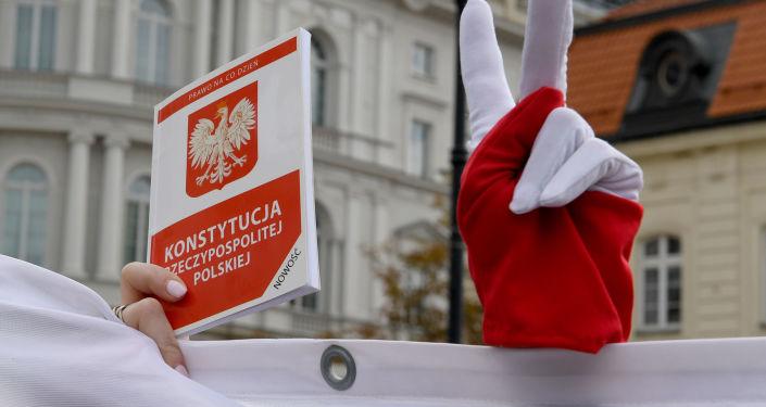 Konstytucja Rzeczpospolitej Polski