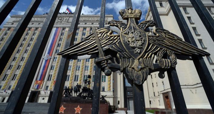 Budynek Ministerstwa Obrony Rosji